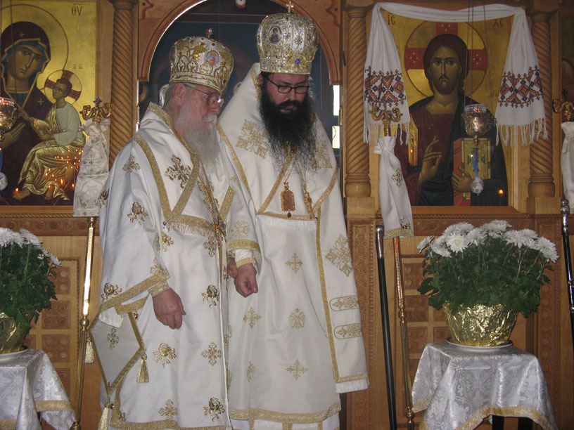 Bishop Gregory of Concord - Holy Orthodox Metropolis of Toronto - St Nicholas Orthodox Cathedral Toronto - Traditional Orthodox Church